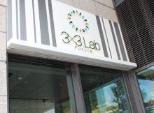 3×3Labo entrance
